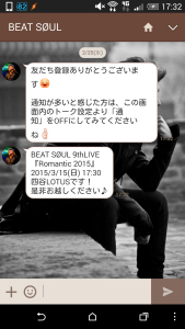 Screenshot_2015-02-25-17-32-30