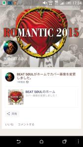 Screenshot_2015-02-25-17-34-06