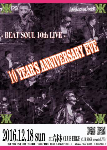 10th ANNIVERSARY LIVE